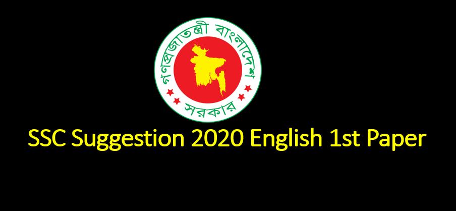 SSC Suggestion 2020 English 1st Paper